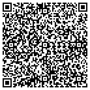 QR-код с контактной информацией организации ТИНТЕР