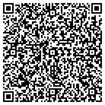 QR-код с контактной информацией организации Ульи, ЧП