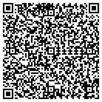 QR-код с контактной информацией организации Вулик, ЧП