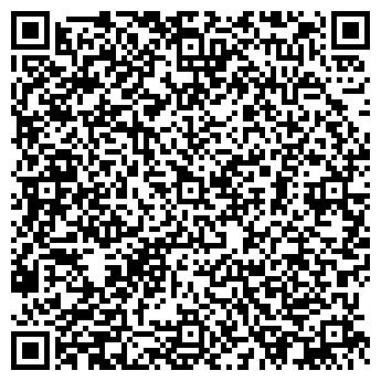 QR-код с контактной информацией организации Билинский ,ЧП