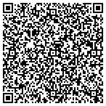 QR-код с контактной информацией организации Марков,ЧП