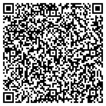 QR-код с контактной информацией организации Агрос, ЧП