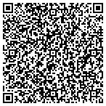QR-код с контактной информацией организации ТРАНСНЕФТЕГАЗСТРОЙ, ЗАО