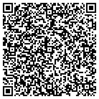 QR-код с контактной информацией организации Зим Максимус, ООО
