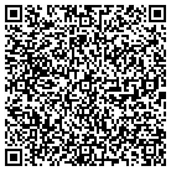 QR-код с контактной информацией организации Соевая биржа, ООО