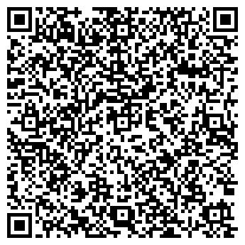 QR-код с контактной информацией организации Елена, СФХ