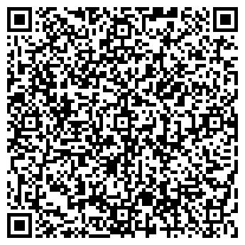 QR-код с контактной информацией организации Стрілко В. М., СПД