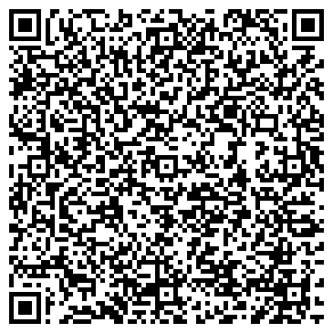QR-код с контактной информацией организации Ассоциация Интерфат, ООО