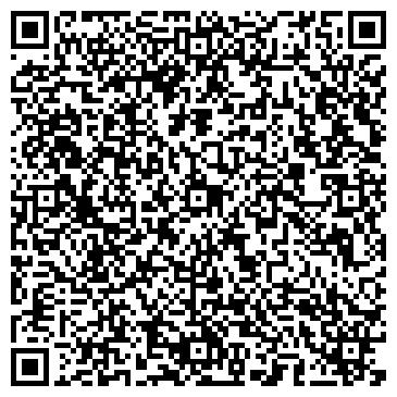 QR-код с контактной информацией организации Би энд Джи Трейд, ООО (B&G Trade)