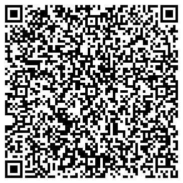 QR-код с контактной информацией организации ТД Кредо-Бриг, ООО