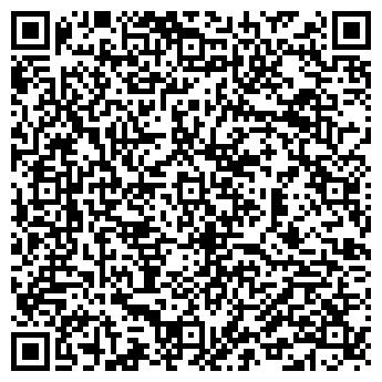 QR-код с контактной информацией организации ПРОЕКТСТРОЙ+