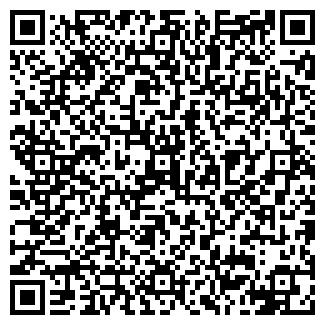 QR-код с контактной информацией организации Орех,ЧП
