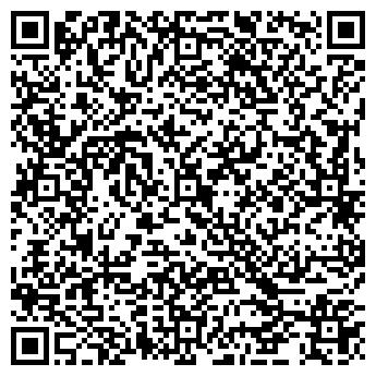 QR-код с контактной информацией организации Агро-Трейд, ЧП
