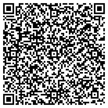 QR-код с контактной информацией организации Скулкин, ЧП