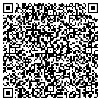 QR-код с контактной информацией организации Италгриб, ООО