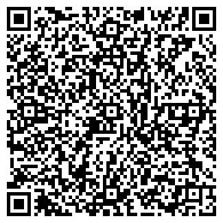 QR-код с контактной информацией организации АТРАК, ООО