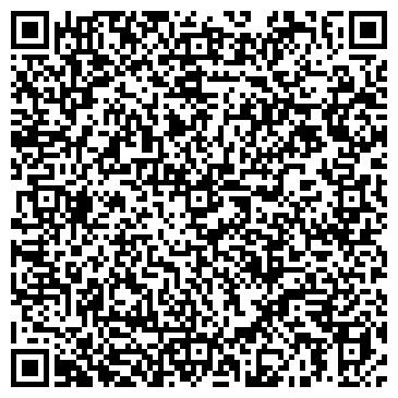 QR-код с контактной информацией организации Дары Природы ТПК, ООО