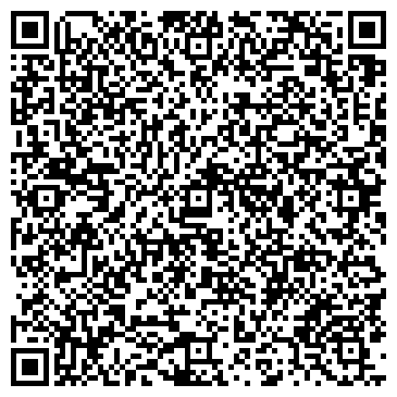 QR-код с контактной информацией организации Сонях, ООО