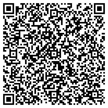 QR-код с контактной информацией организации Мир, ФХ