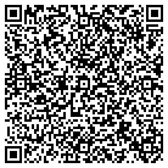 QR-код с контактной информацией организации Первая Зерновая, ООО