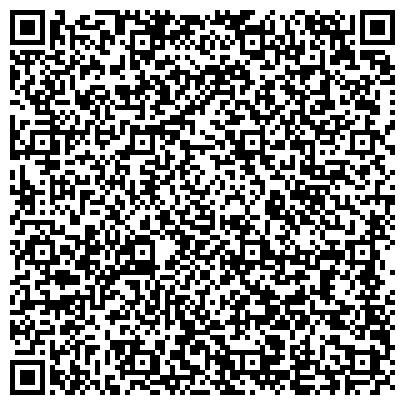 QR-код с контактной информацией организации Сатурн Фермерское хозяйство,ЧП