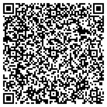 QR-код с контактной информацией организации Наталі, ЧП