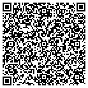 QR-код с контактной информацией организации Зоря, ООО