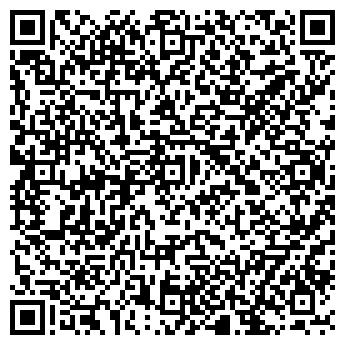 QR-код с контактной информацией организации Зу лтд, ООО