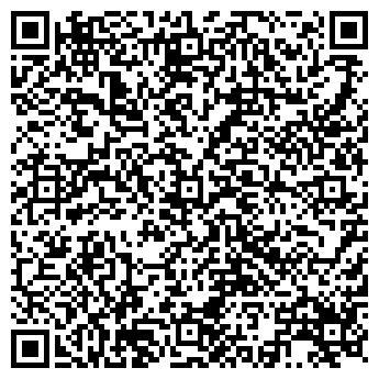QR-код с контактной информацией организации Илиус, ЧП