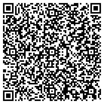 QR-код с контактной информацией организации АКТУАЛЬНАЯ КНИГА