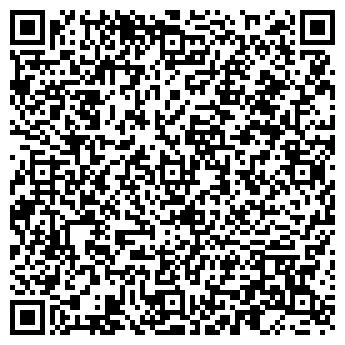 QR-код с контактной информацией организации Кищенцы, ООО