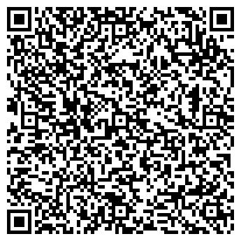 QR-код с контактной информацией организации Краевид Инвест, ООО