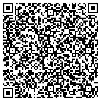 QR-код с контактной информацией организации МБС, ООО (MBS)