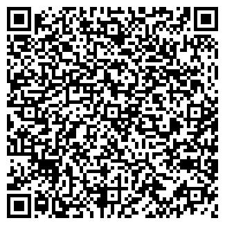 QR-код с контактной информацией организации Зерно оптом, ЧП