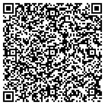 QR-код с контактной информацией организации ГНОЗИС