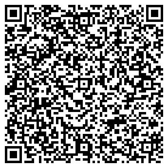QR-код с контактной информацией организации Агроэксп, ООО
