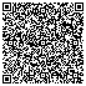 QR-код с контактной информацией организации Нива 2, СФХ