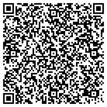QR-код с контактной информацией организации ADEN GRAINS, ООО