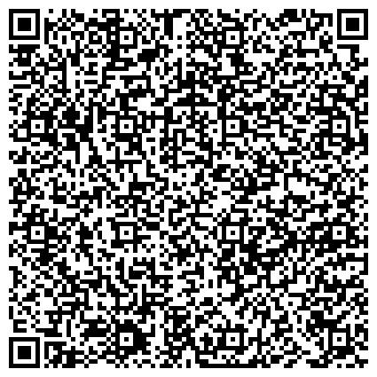 QR-код с контактной информацией организации Торговый Дом Украинского Агропромышленного Холдинга, Компания