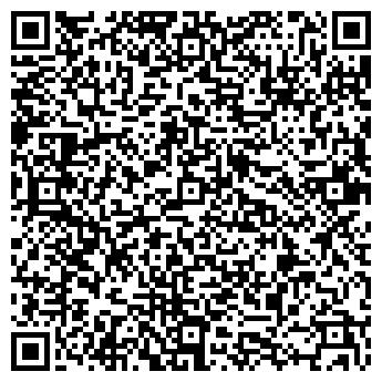 QR-код с контактной информацией организации Маяк,ФХ