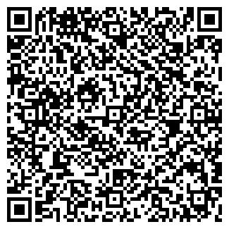QR-код с контактной информацией организации Yammy ,ЧП