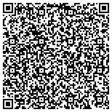 QR-код с контактной информацией организации Trade-house (Трейд-хаус), ООО