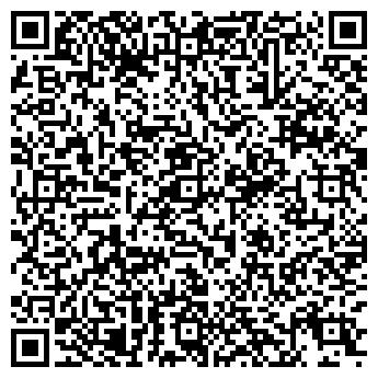 QR-код с контактной информацией организации Орфис Украина, ООО