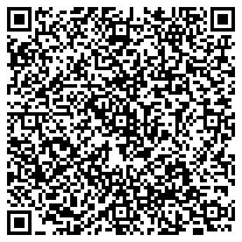 QR-код с контактной информацией организации Весна, ЧАО
