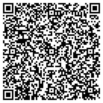 QR-код с контактной информацией организации Аверия В, ООО