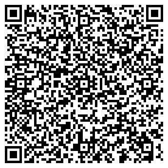 QR-код с контактной информацией организации ВАНДЕР ЛАЙТ