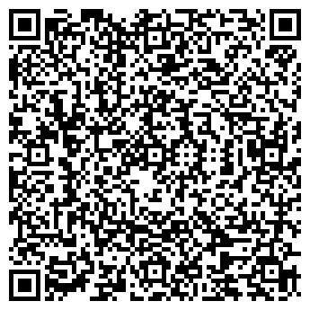 QR-код с контактной информацией организации Фесем ЛТД, ООО
