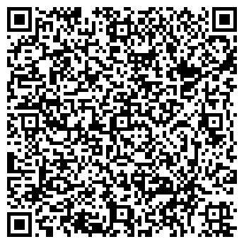 QR-код с контактной информацией организации М.В.Ю., ФХ