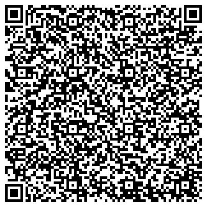 QR-код с контактной информацией организации Старокостянтиновский молокозавод, ДП