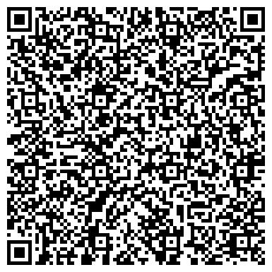 QR-код с контактной информацией организации ГУП МОСКОВСКИЙ СОЦИАЛЬНЫЙ РЕГИСТР